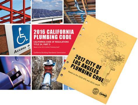 california plumbing code 2017 city of los angeles plumbing code complete