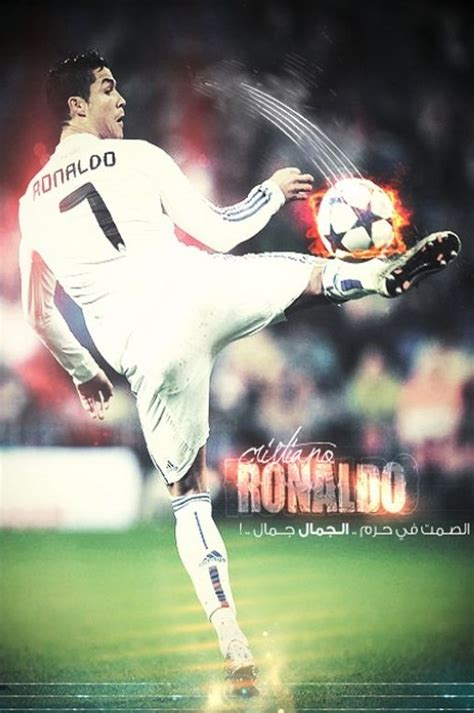 cristiano ronaldo cr  silk canvas wall poster hd big