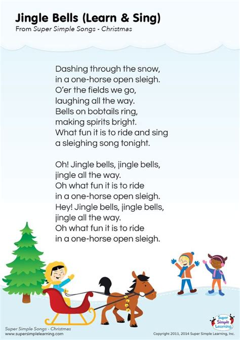 lyrics poster for quot jingle bells quot song from 954 | d20efd050650537790f97cf24ee9a840