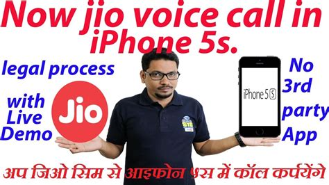 how to use jio voice call in iphone 5s its a