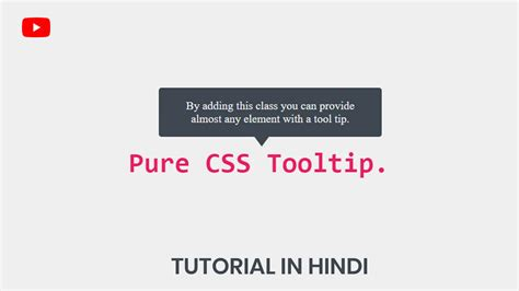custom tooltip text ui design  html css