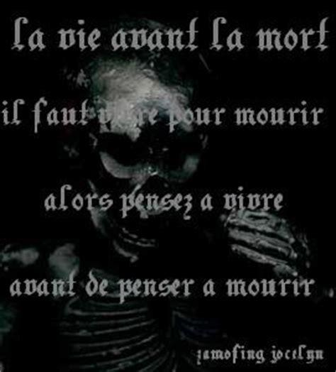 la vie avant la mort tous mes petit poemes