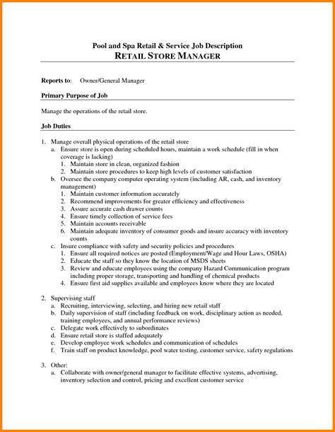 9 retail manager description introduction letter