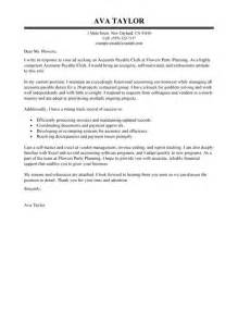 accounts payable resume cover letter accounts payable specialist cover letter like success
