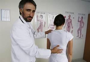 Крем эффектум для суставов отзывы форум