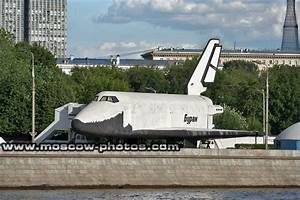 Moscow Photos - Gorky Park entrance - View 3 (Buran space ...