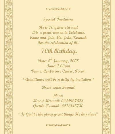 birthday samples birthday printed text birthday printed