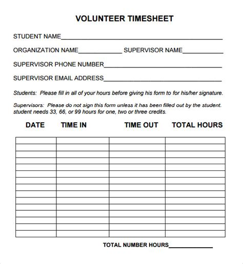 volunteer timesheet samples  google docs