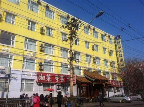 home inn beijing beiwei road china motel reviews