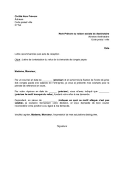 application letter sle modele de lettre demande de