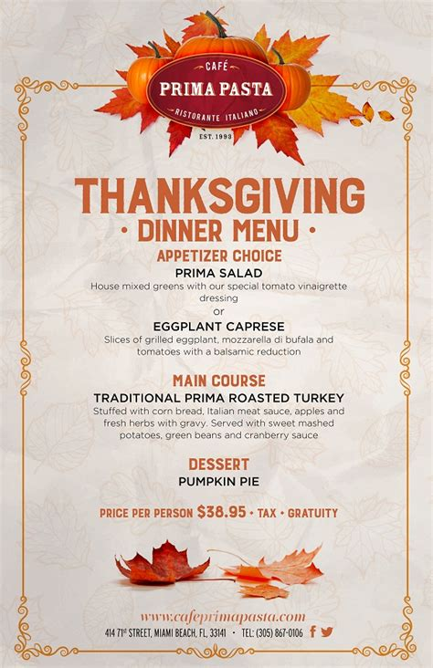 italian thanksgiving dinner menu thanksgiving dinner menu cafe prima pasta