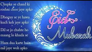 Happy Eid Mubarak 2017 Wishes, SMS & Messages in Hindi