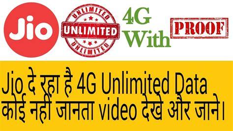 Jio Unlimited 4g No Speed Limit 100% Working