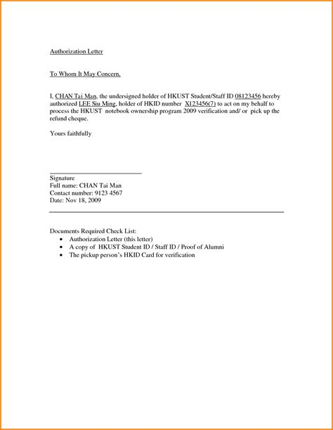 sample letter  authorization authorization letter