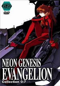 The Chatterbot Collection Neon Genesis Evangelion