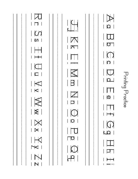 lowercase letter worksheets zb printing practice