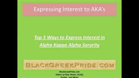 express interest  alpha kappa alpha youtube