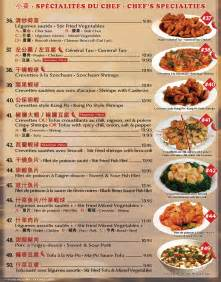 Restaurant Menu PDF