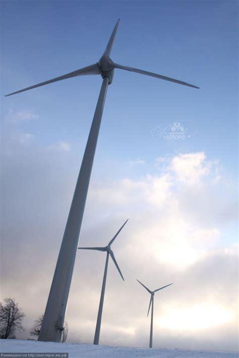 Ветрогенераторы для дома. Купить вертикальный ветряк 220в.