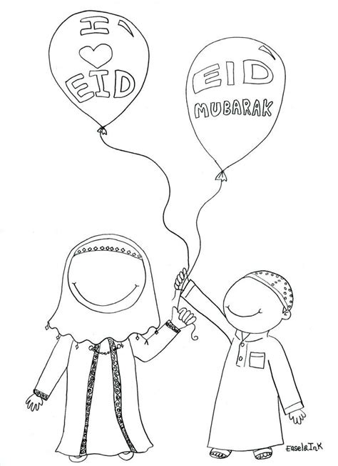 quizzes coloring pages puzzles eid crafts ramadan