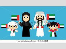 Royaltyfree Gulf Cooperation Council Flags Oman