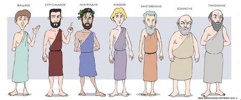 plato s encyclopedia foundation of hellenic world