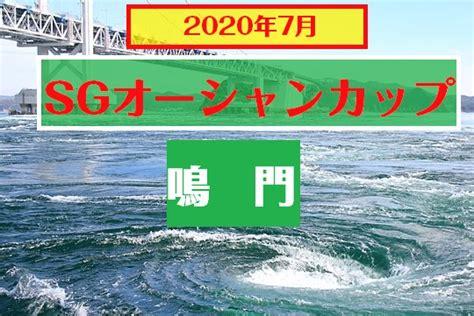 琵琶湖 競艇 ライブ