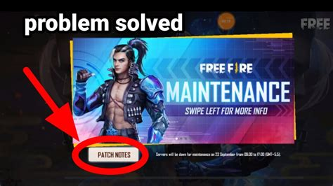 free fire patch notes problem || free fire game not ...