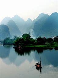 China Landscape Photography