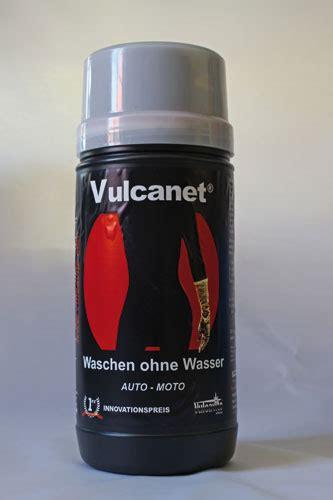 waschen ohne wasser vulcanet waschen ohne wasser atv magazin