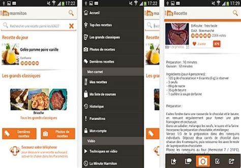 telecharger recette cuisine gratuit télécharger marmiton recettes de cuisine android gratuit