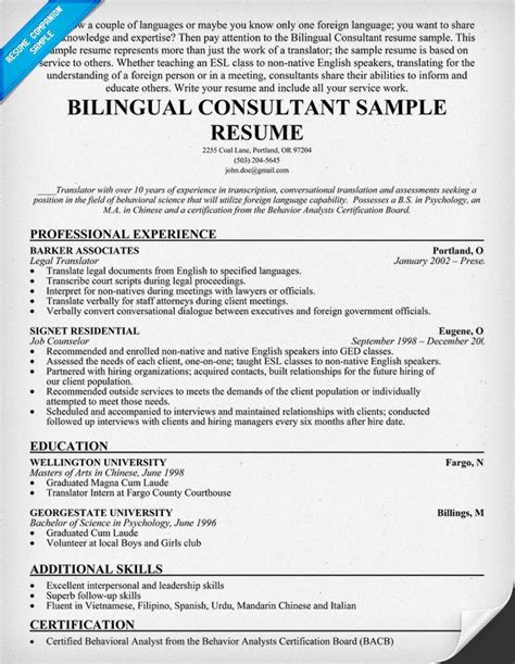 bilingual consultant resume sle resumecompanion
