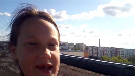 Skaistais skats no augstuma - YouTube