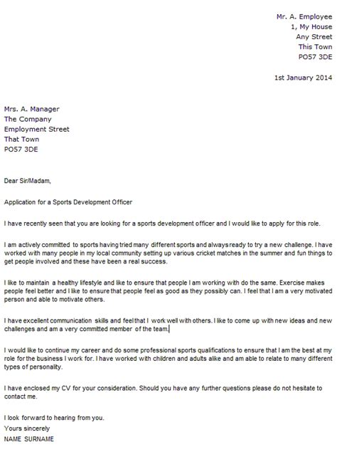 community development officer resume cover letter cover