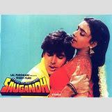 Saugandh Akshay Kumar   670 x 493 jpeg 68kB