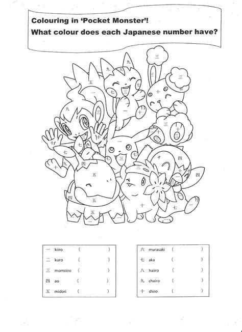 japanese zodiac worksheet livinghealthybulletin