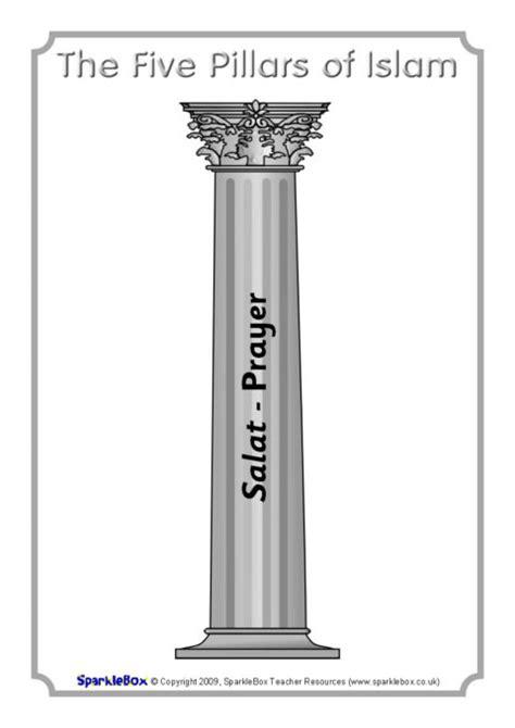 pillars  islam posters sb sparklebox
