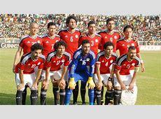 Congo Egypt LIVE STREAM Soccer Picks & FREE Soccer