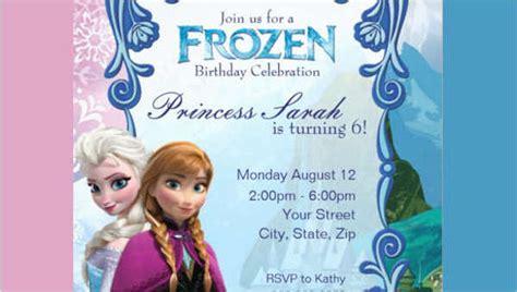 birthday invitation templates    premium