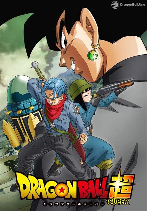 Check spelling or type a new query. Dragon Ball Z Fukkatsu no F: Trunks y Black en el nuevo tráiler. — DragonBall.UNO