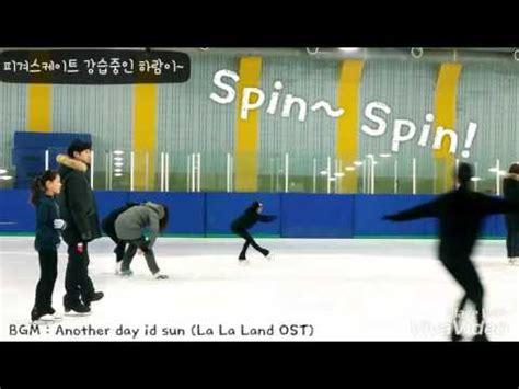 피겨스케이트 강습중 (피겨 스핀, 점프 Figure Spin & Jump )  임하람 Youtube