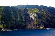 Japan Aogashima Volcano Island