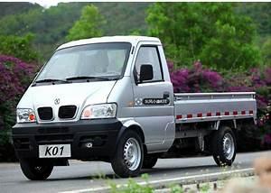 Dfsk New Dongfeng Mini Truck Mini Van Rear Shock Absorber