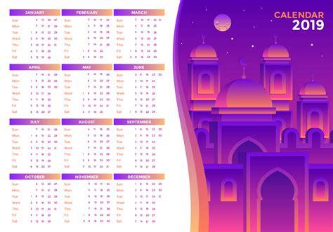 islamic  printable calendar vector