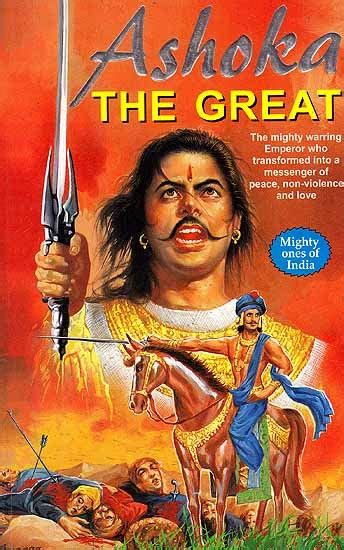 Who was the first king of India - first Ruler of India