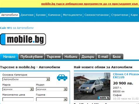 bg mobili germanski pazar za koli keywordsfind