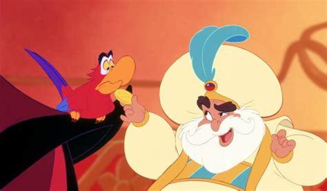 Aladdin (cinema)