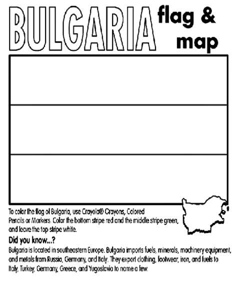 Bulgaria Coloring Page Crayolacom