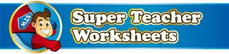 super teachers worksheets