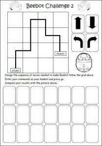 HD wallpapers first week of kindergarten worksheets